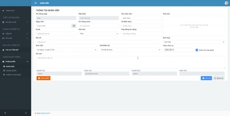 Phần mềm quản lý cẩm đồ 4