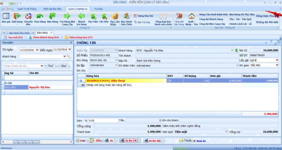 phần mềm quản lý bán hàng điện tử, điện máy 2