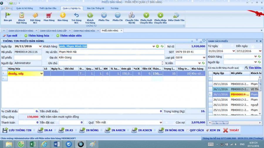 Phần mềm quản lý bán hàng dành cho doanh nghiệp vừa và nhỏ 5