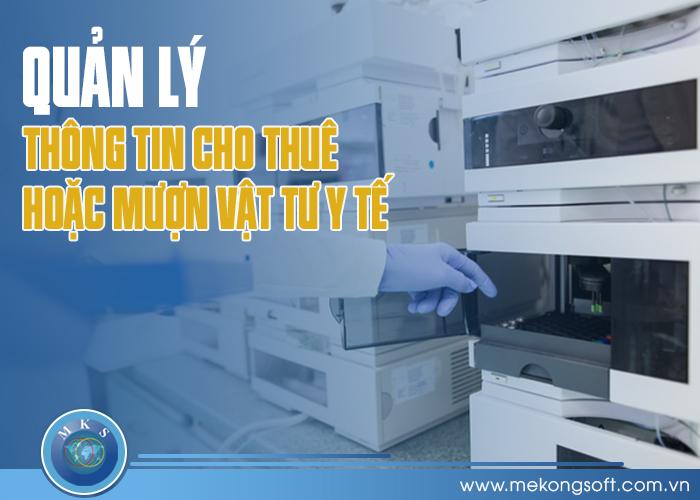 Khó khăn khi quản lý vật tư thiết bị y tế bằng công tác thủ công