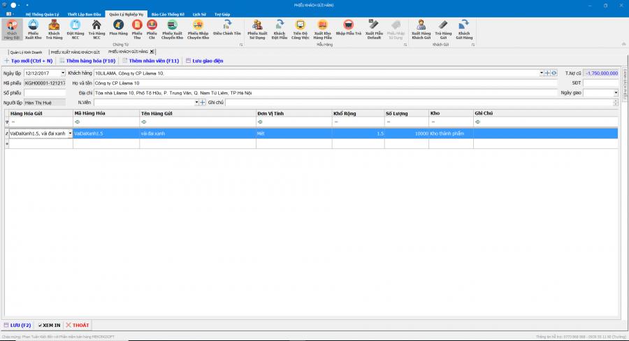 phần mềm ERP sản xuất 2