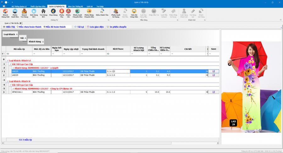 phần mềm ERP sản xuất 5