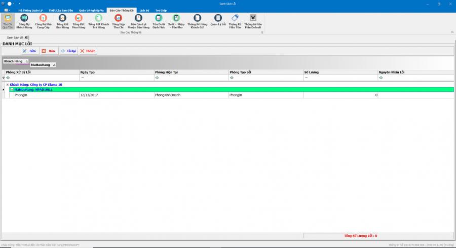 phần mềm ERP sản xuất 6