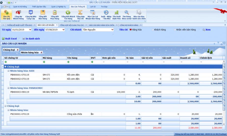 Phần mềm quản lý bán hàng điện tử, điện máy 6