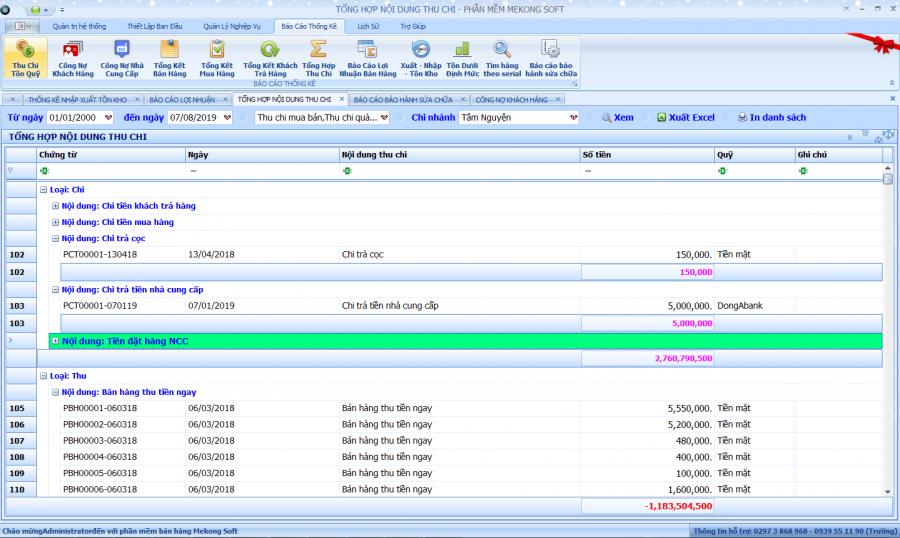 Phần mềm quản lý bán hàng điện tử, điện máy 7