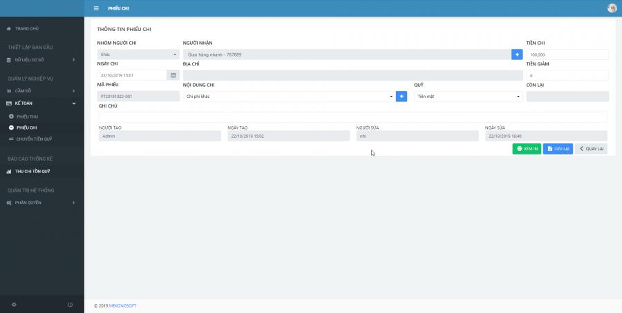 Phần mềm quản lý cẩm đồ 16