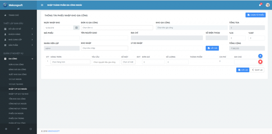 Phần mềm ERP quản lý doanh nghiệp theo yêu cầu 13