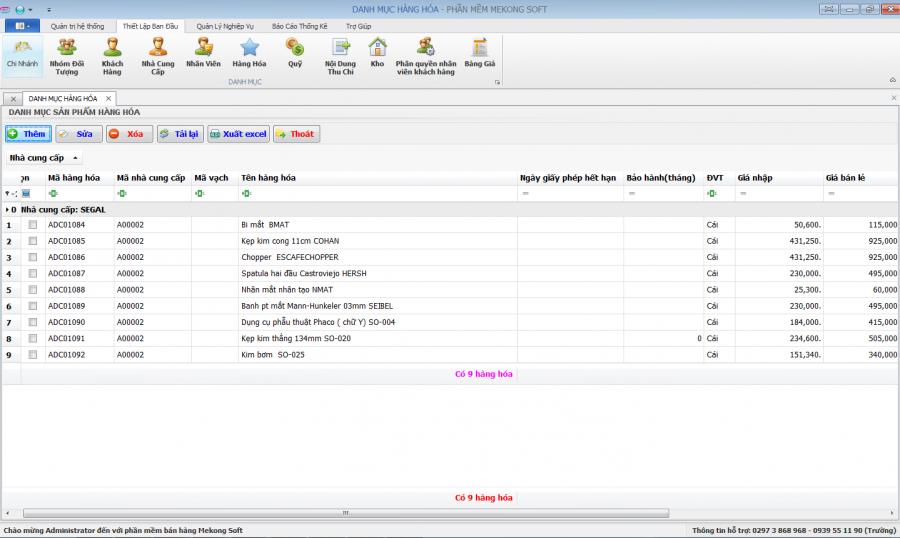 Phần mềm quản lý kinh doanh, thầu vật tư thiết bị Y tế - hình 1