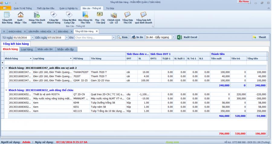 Phần mềm quản lý nhà phân phối, đại lý mỹ phẩm 6
