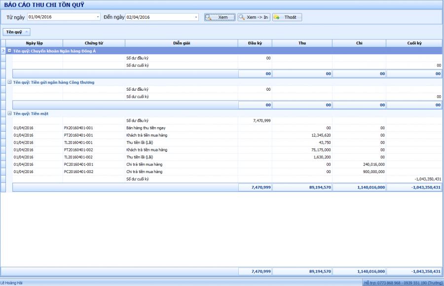 Phần mềm quản lý bán hàng vật tư nông nghiệp 13