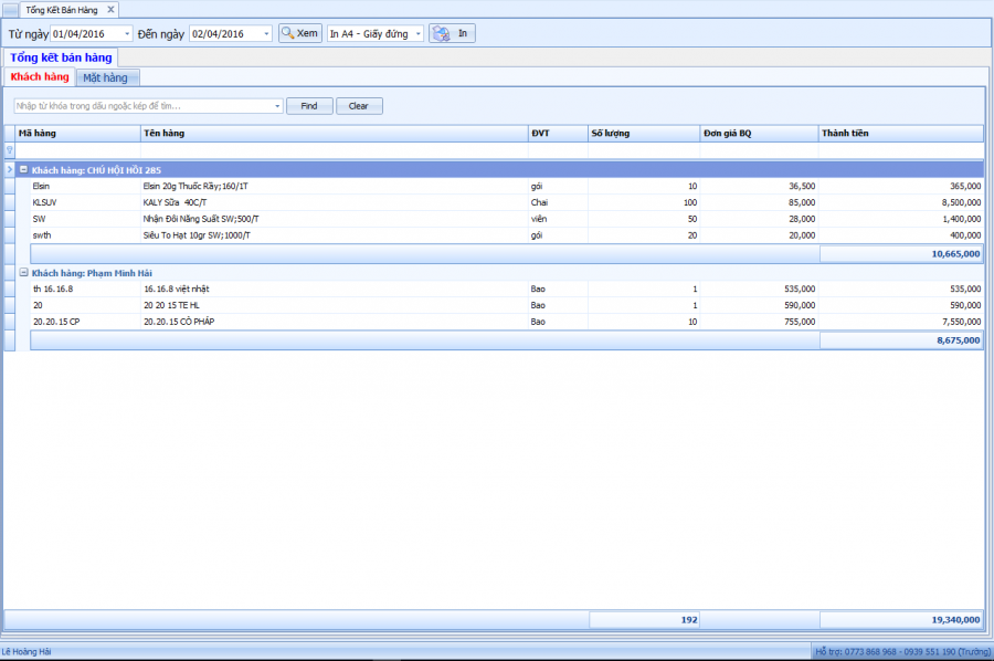 Phần mềm quản lý bán hàng vật tư nông nghiệp 12