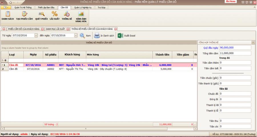 Phần mềm quản lý cẩm đồ 20
