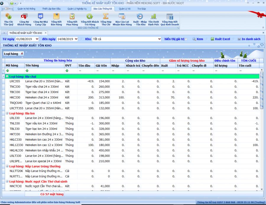 Phần mềm quản lý đại lý, phân phối bia, nước ngọt 7