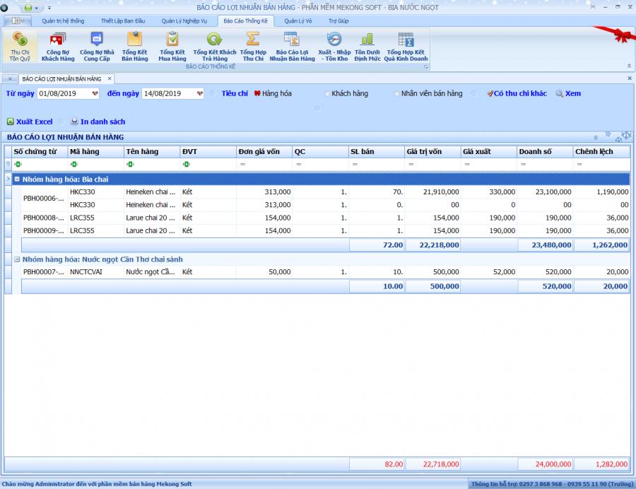 Phần mềm quản lý đại lý, phân phối bia, nước ngọt 6