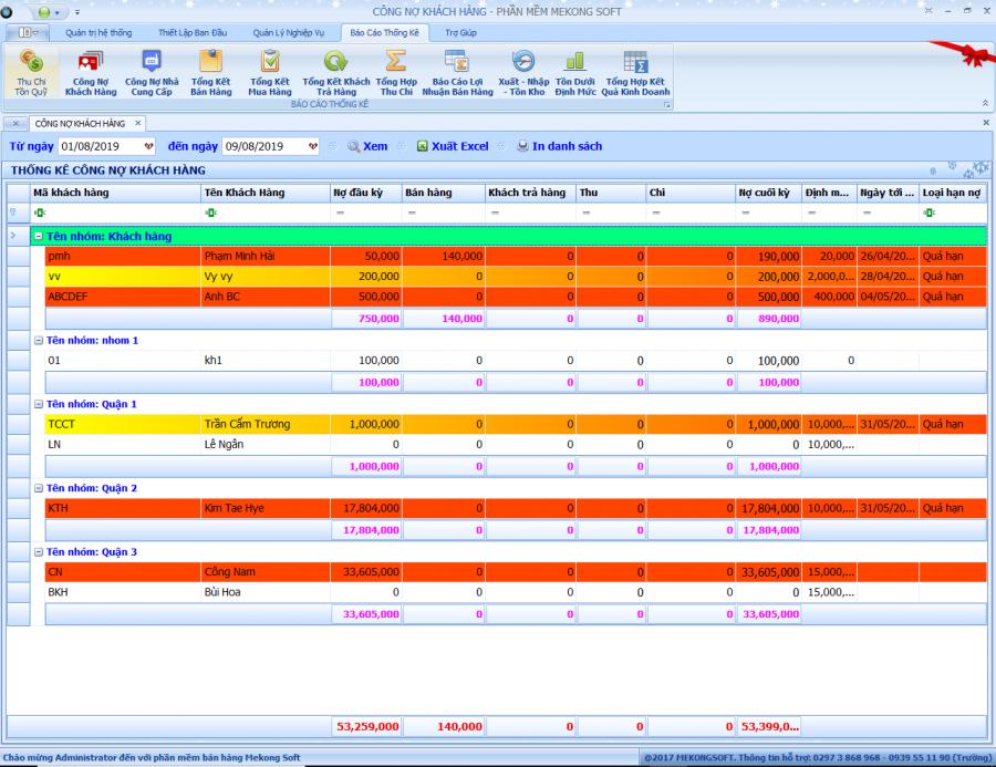 Phần mềm quản lý nhà phân phối (NPP), đại lý hàng tiêu dùng 3