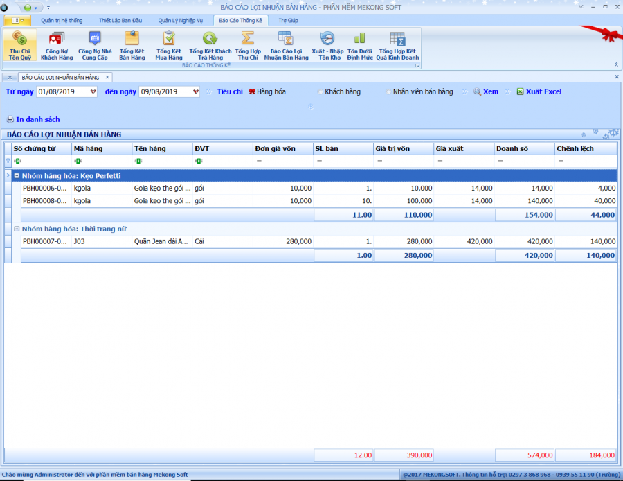 Phần mềm quản lý nhà phân phối (NPP), đại lý hàng tiêu dùng 4