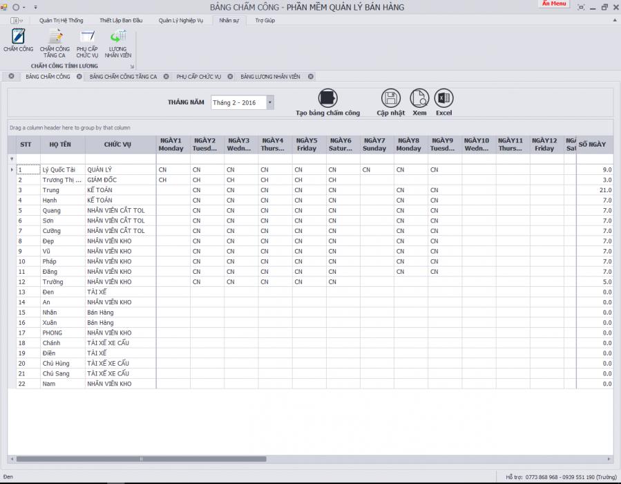 phần mềm quản lý nhân sự, tiền lương 1