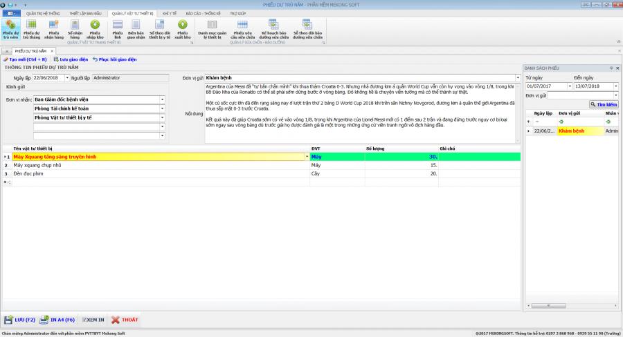 Phần mềm quản lý phòng vật tư thiết bị y tế bệnh viện 13