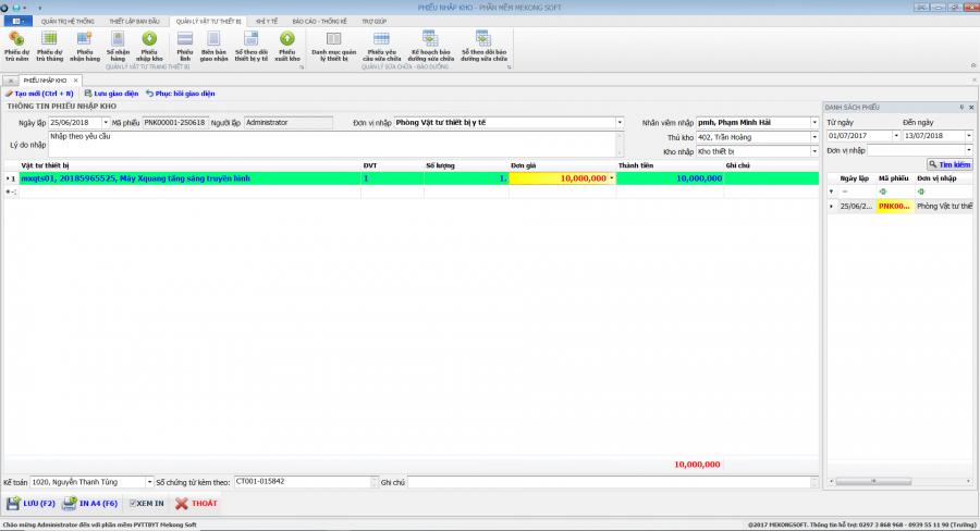 Phần mềm quản lý phòng vật tư thiết bị y tế bệnh viện 23