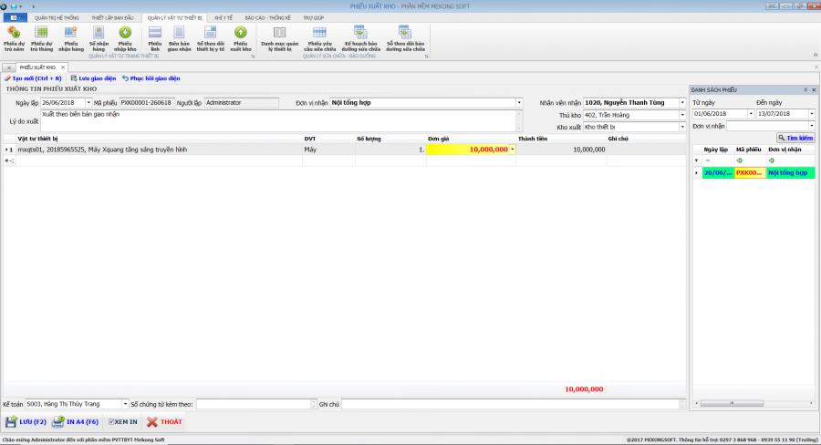 Phần mềm quản lý phòng vật tư thiết bị y tế bệnh viện 24