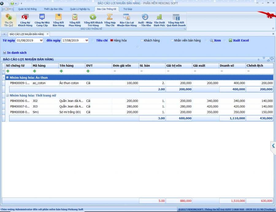 Phần mềm quản lý shop thời trang 6