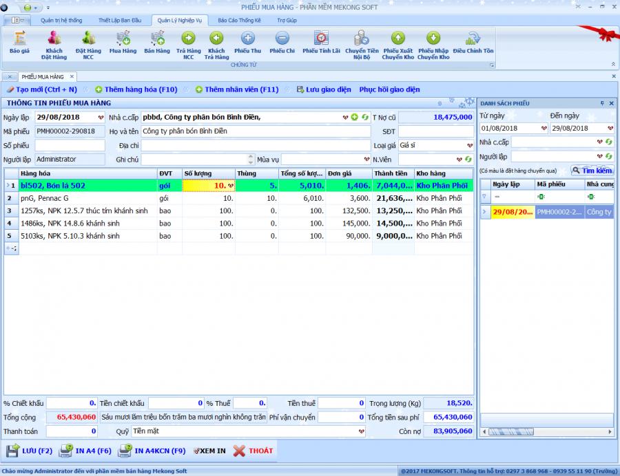 Phần mềm quản lý bán hàng vật tư nông nghiệp 3