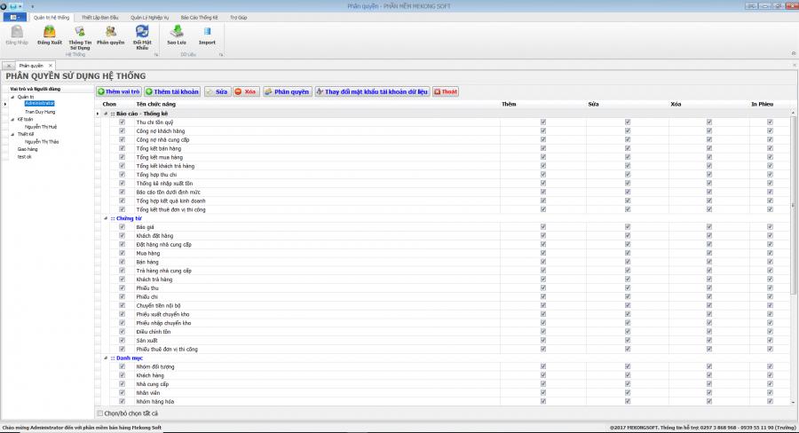 Phần mềm quản lý nhà phân phối (NPP), đại lý hàng tiêu dùng 6