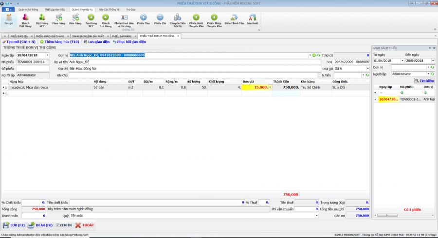Phần mềm quản lý sản xuất in ấn thiệp, thi công quảng cáo 6
