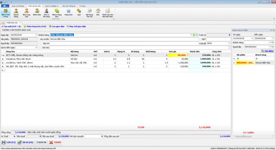 Phần mềm quản lý sản xuất in ấn thiệp, thi công quảng cáo 4